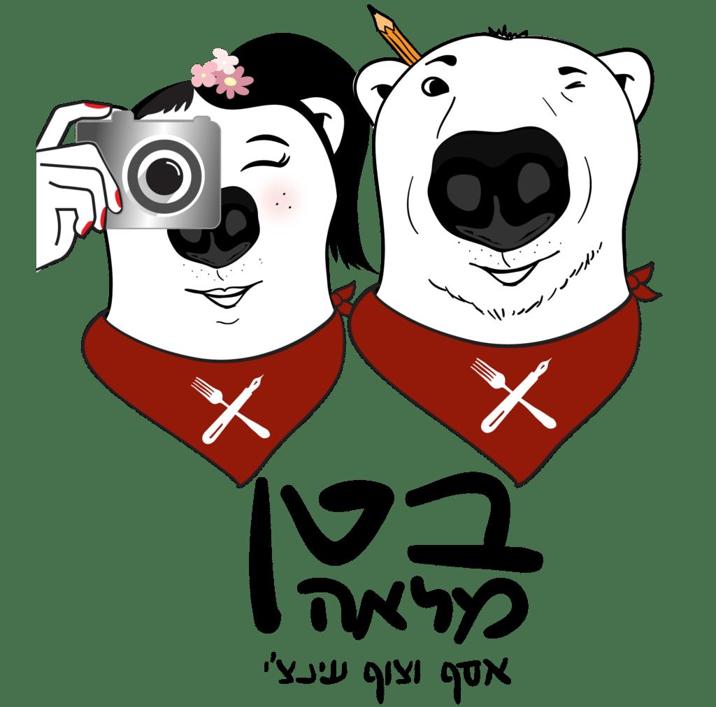 cropped-logo_beten_ASAF-01-1-1024x1012